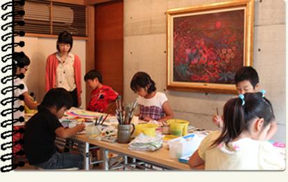 岸和田教室